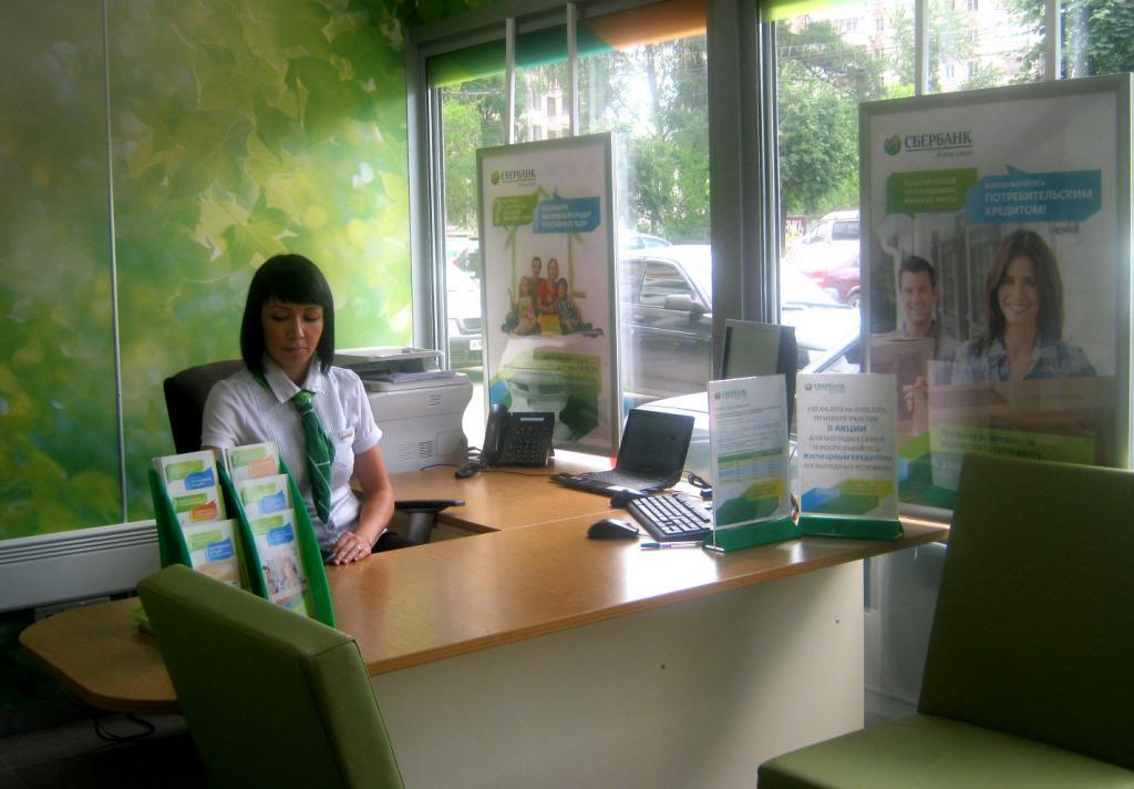 центр ипотечного кредитования сбербанк москва