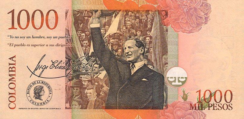 1000 песо