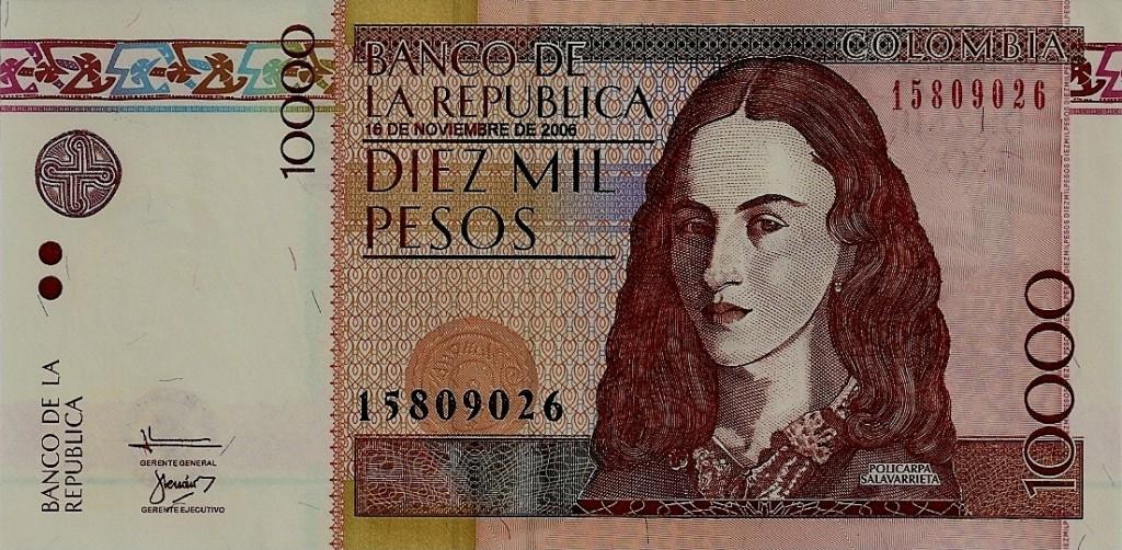 10000 песо