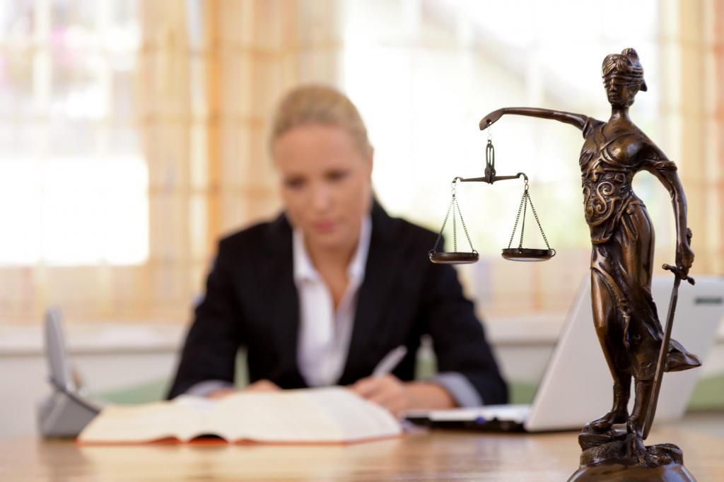 требования к юристу