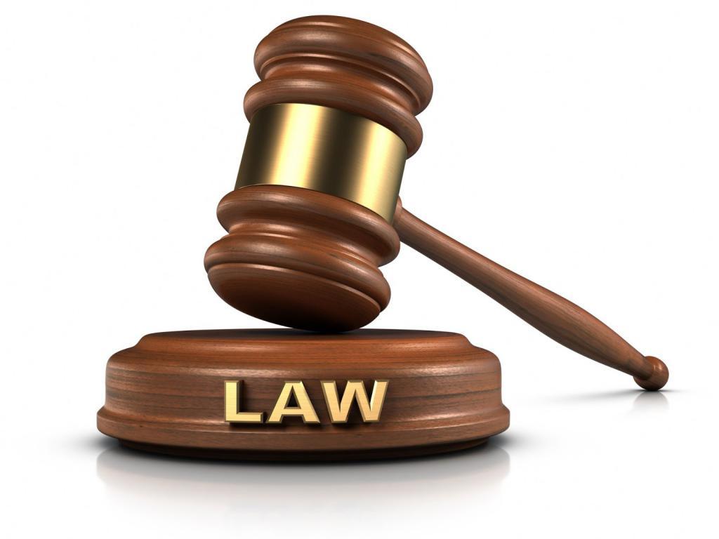 Образование юриста