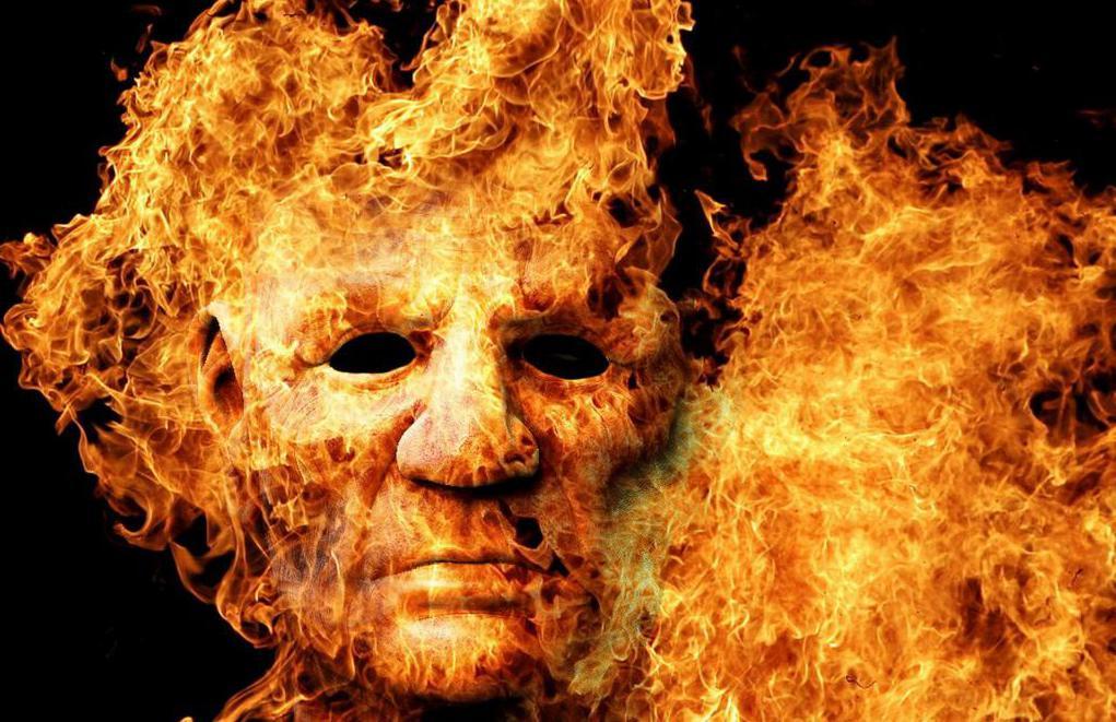 Огненное лицо без глаз