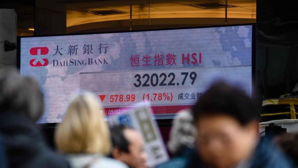 гонконгская биржа криптовалют