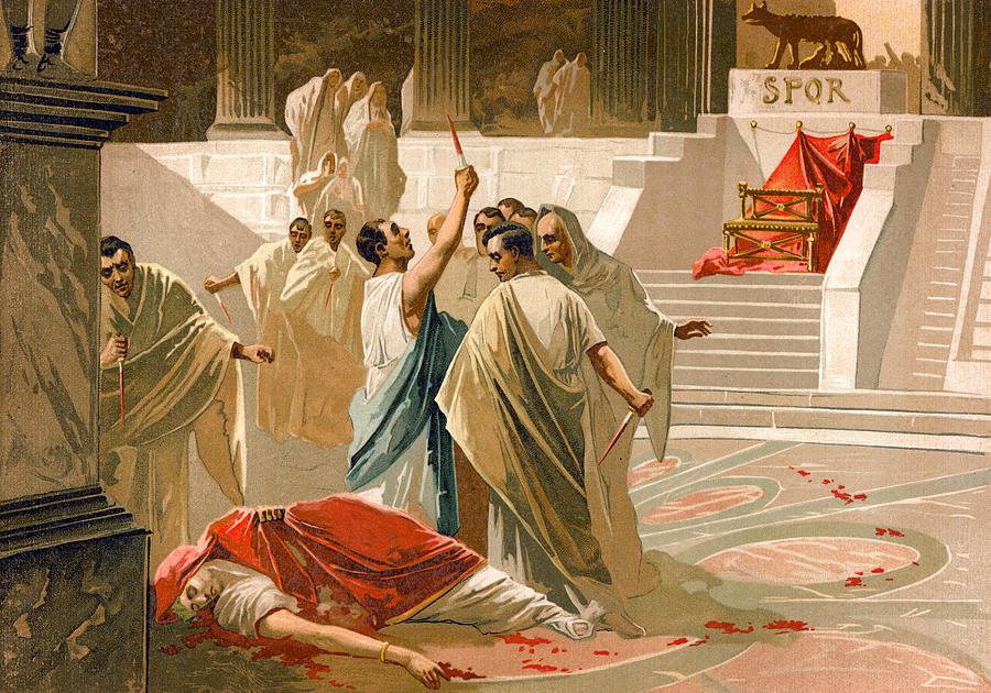 Гибель Цезаря