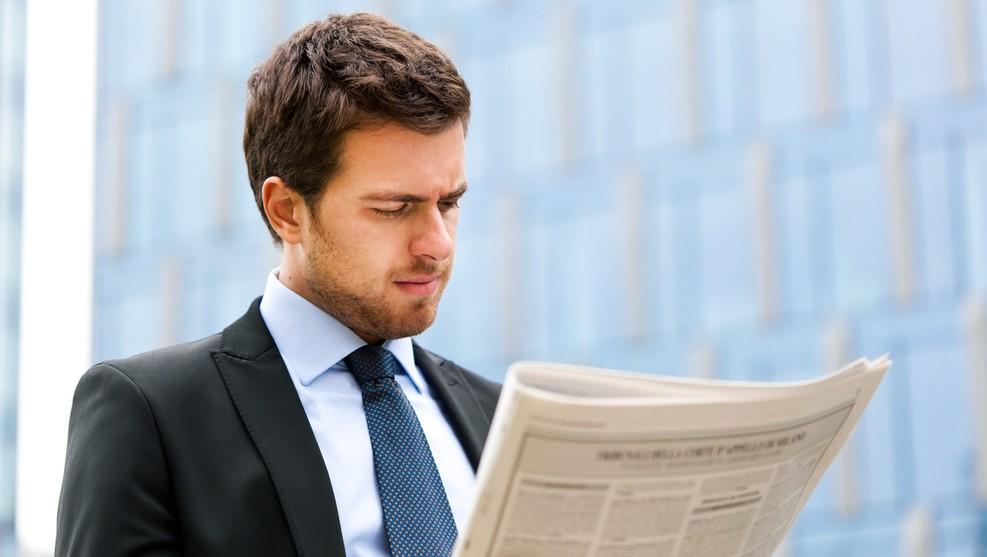 способы поиска работы через газету