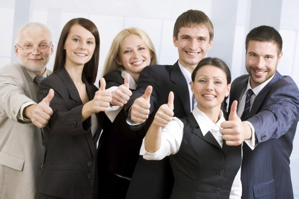 Работники успешного предприятия
