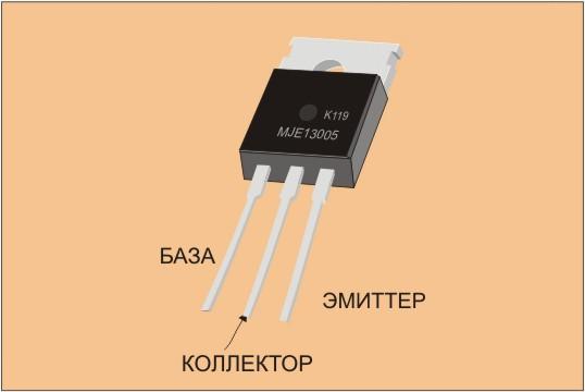 Транзистор внешний вид