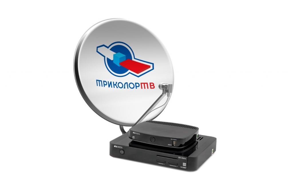 Спутниковое ТВ Триколор