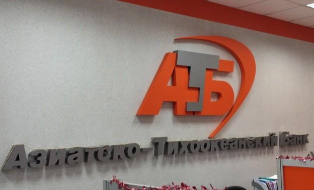 """Азиатско-Тихоокеанский банк"""