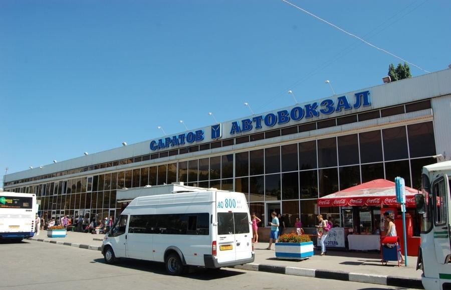 Центральный автовокзал Самара
