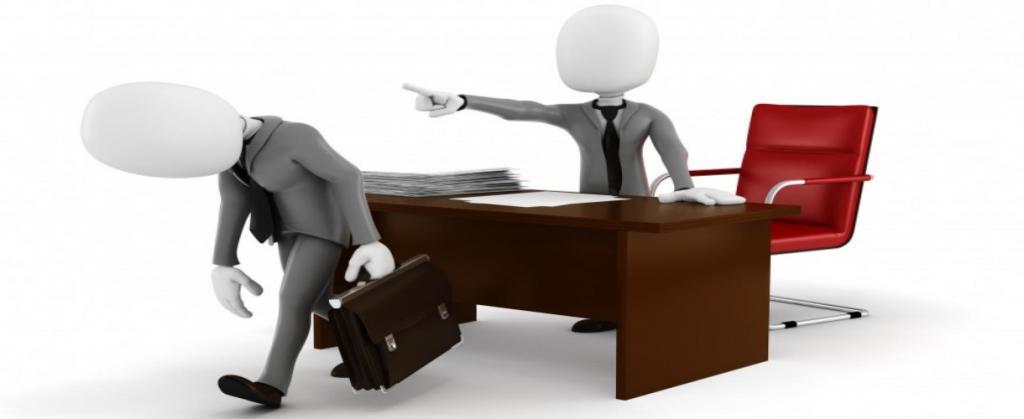 исчисление сроков в трудовом праве