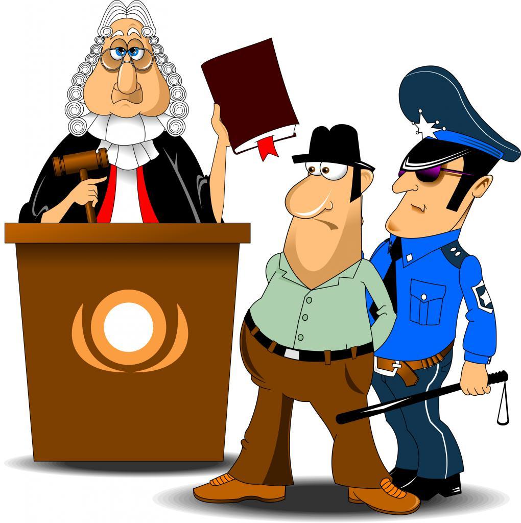 Закон и преступник