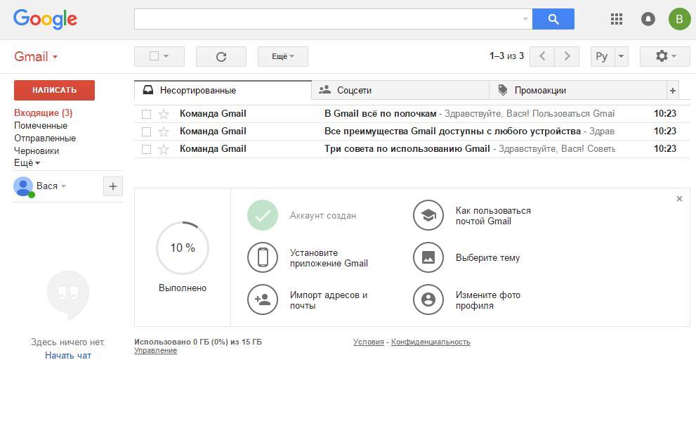 удобство gmail