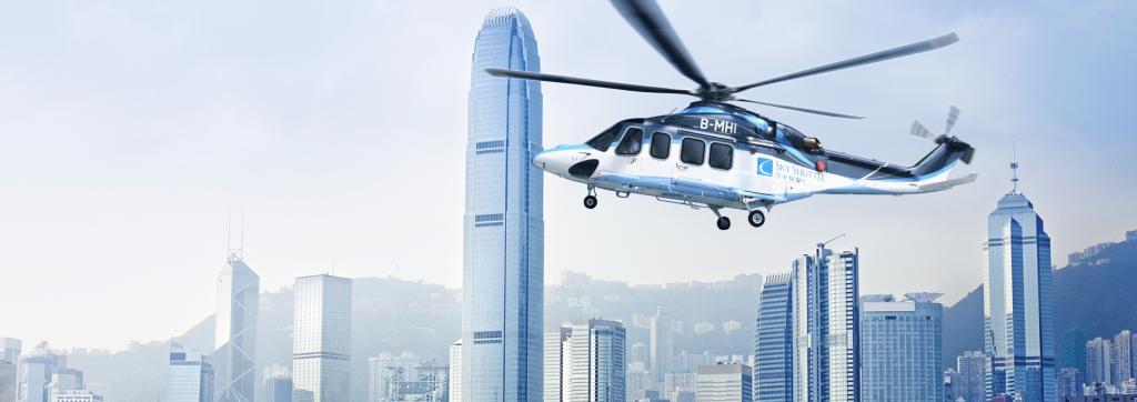 Гонконг Макао как добраться на вертолете