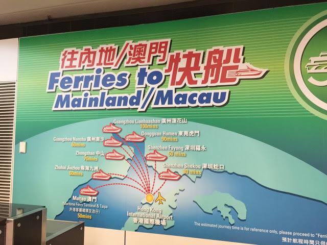 Как добраться из аэропорта Гонконга до Макао