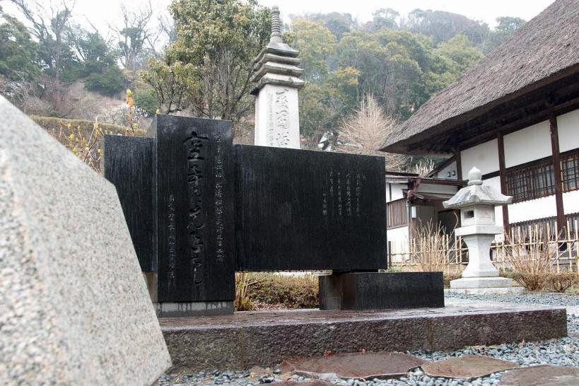Мемориал Фунакоши
