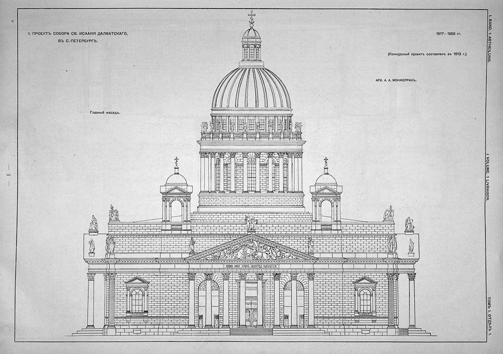 Чертеж архитектора