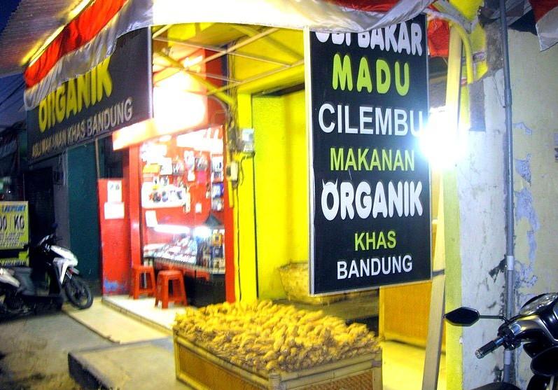 Языки Индонезии в рекламе