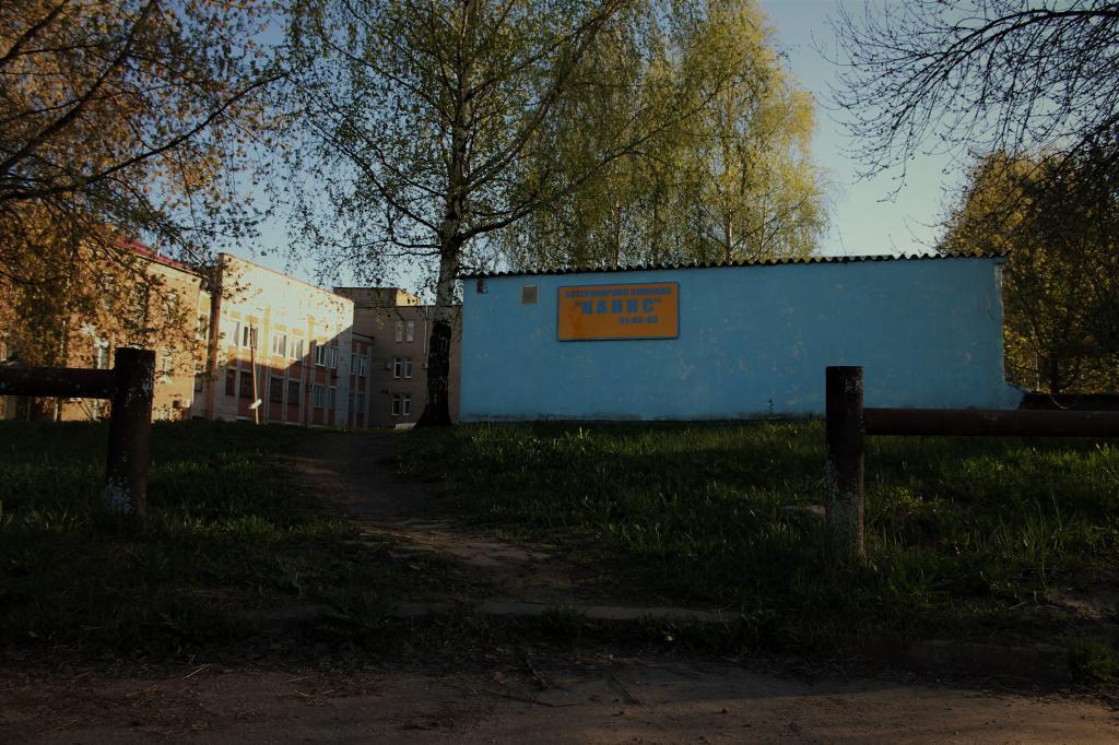 Общий вид клиники