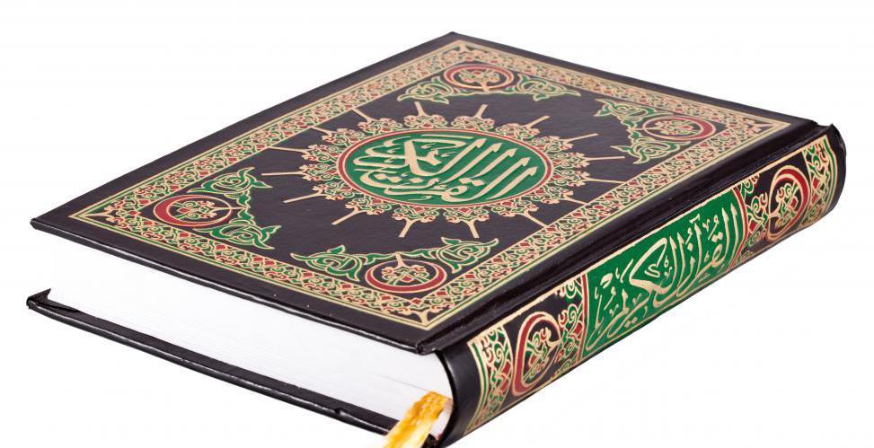 правила жизни в исламе