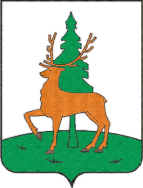 Герб, принятый в Советское время