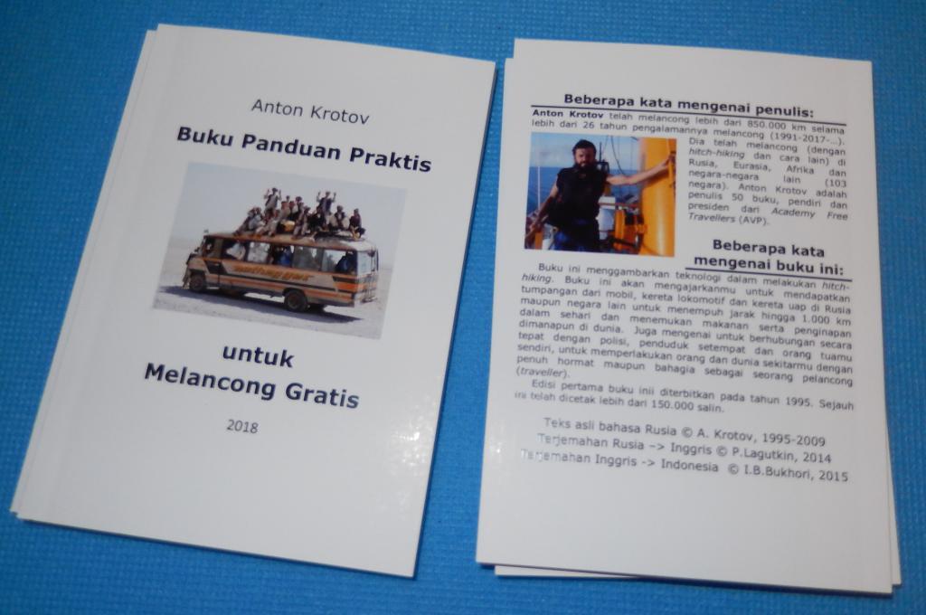 Книга на индонезийском языке