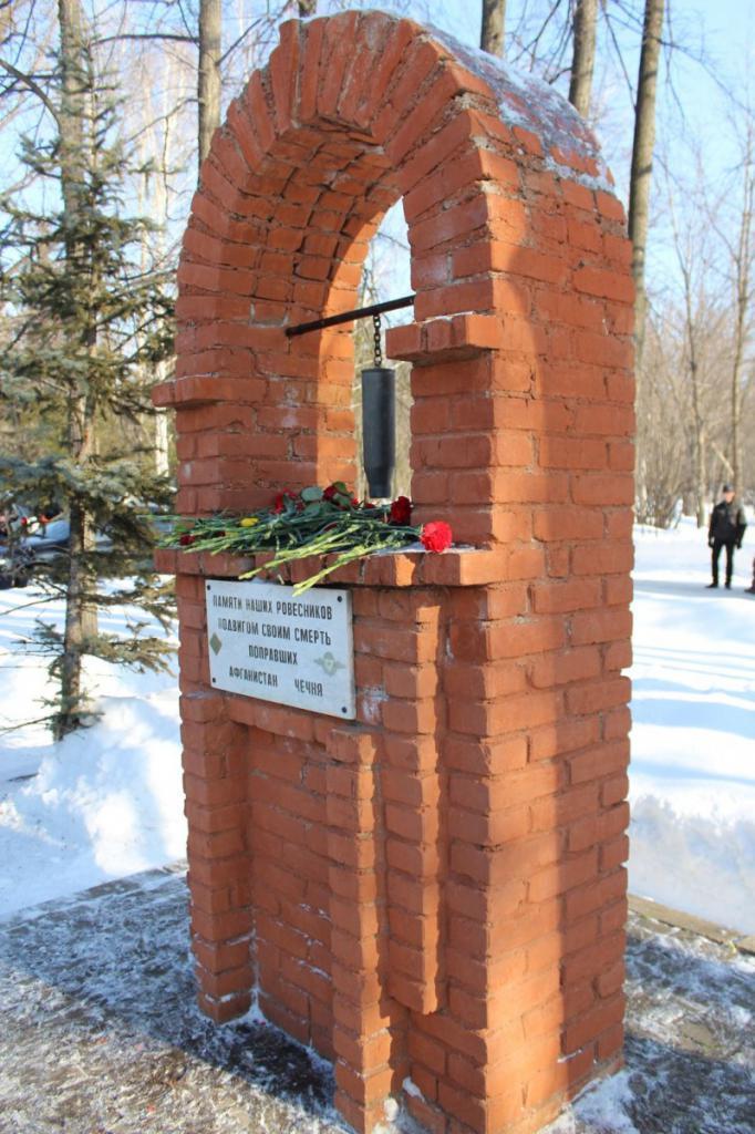 южное кладбище уфа