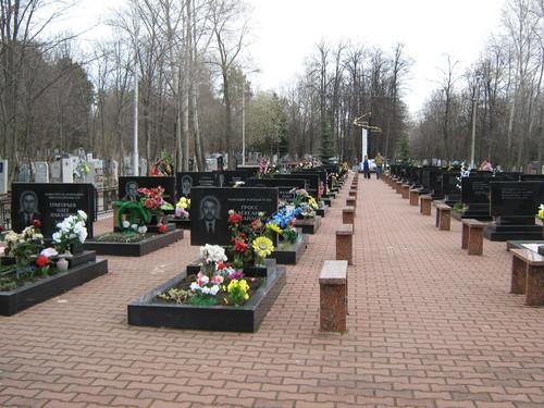мемориал на Южном кладбище