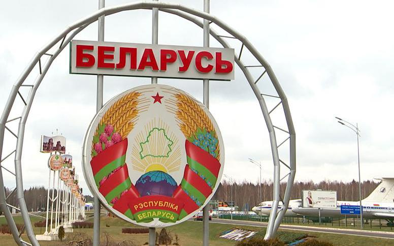 закон Беларуси о гражданстве