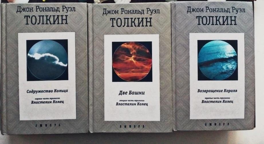 Перевод Каменкович и Каррика