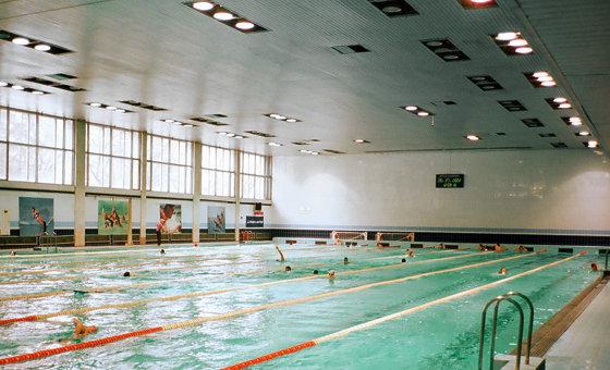 купание в бассейне Атлант Ярославль