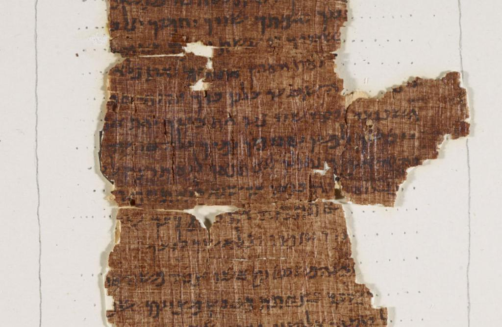 древний папирус