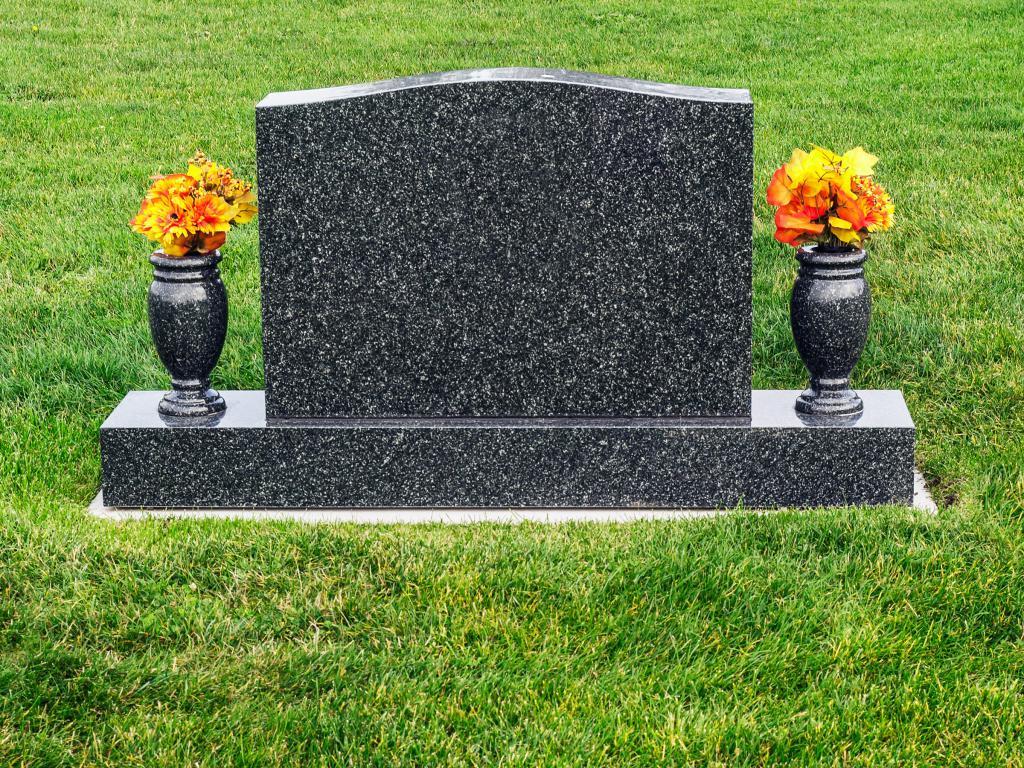Каменное надгробие