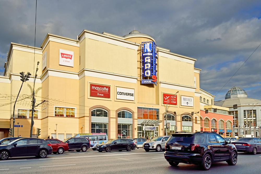 Москва торговый центр Атриум