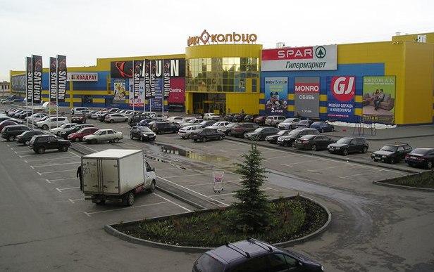 Новый торговый центр