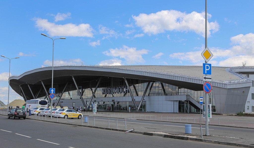 Аэропорт Курумоч