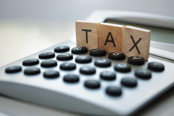 Налоговые доходы.