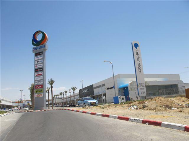 Торговый центр Zim