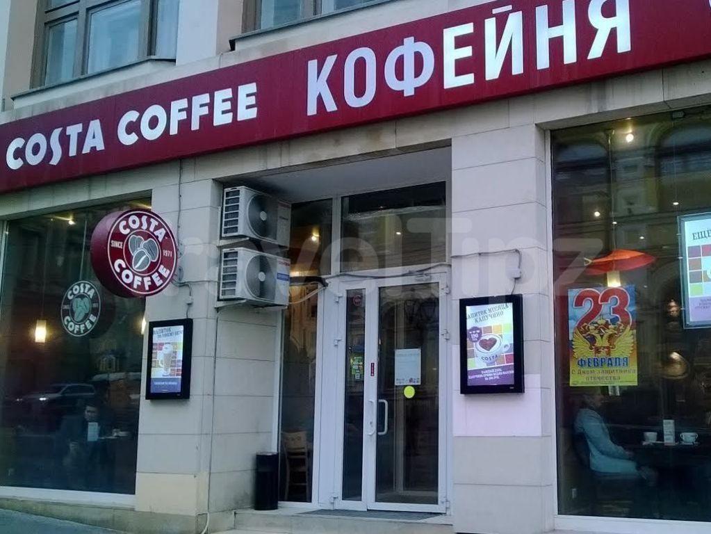 Кофейня Costa Coffee.
