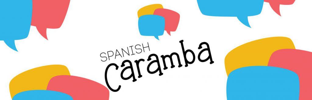 Испанское слово карамба