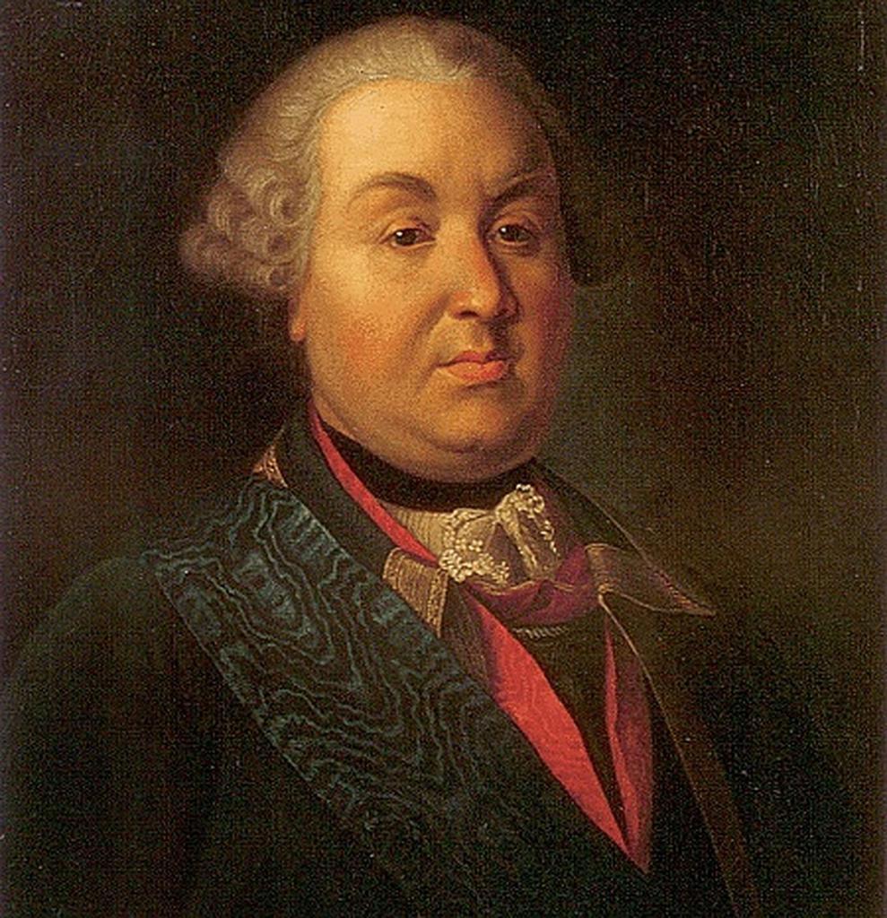 Александр Бутрулин