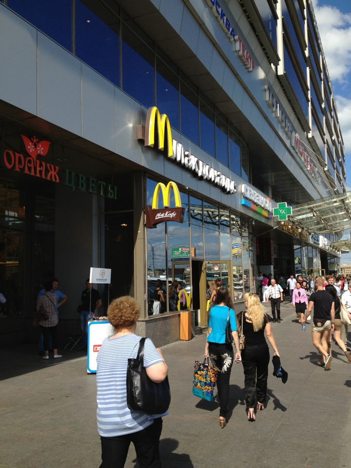Макдональдсы в Санкт-Петербурге