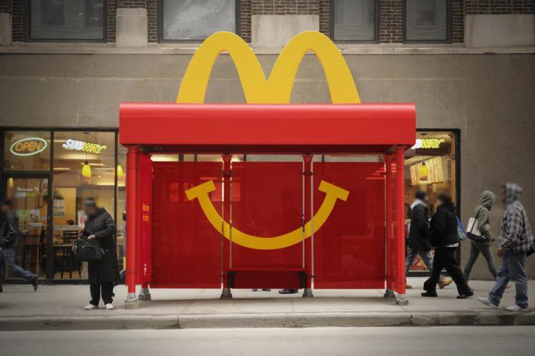 Рестораны быстрого питания Макдональдс