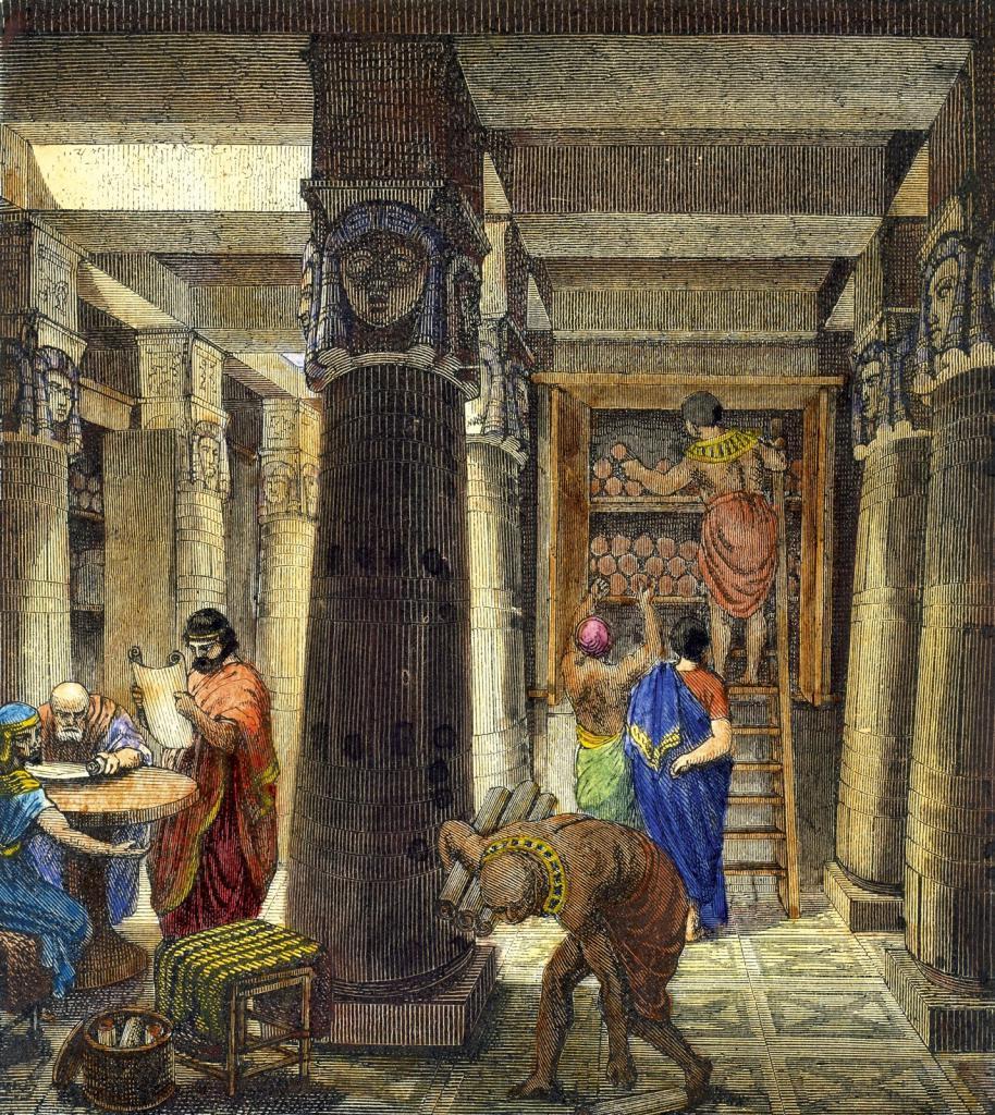описание библиотеки в александрии