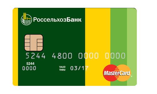 Пластиковая карта банка