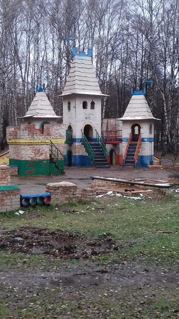 Детский городок в Королеве