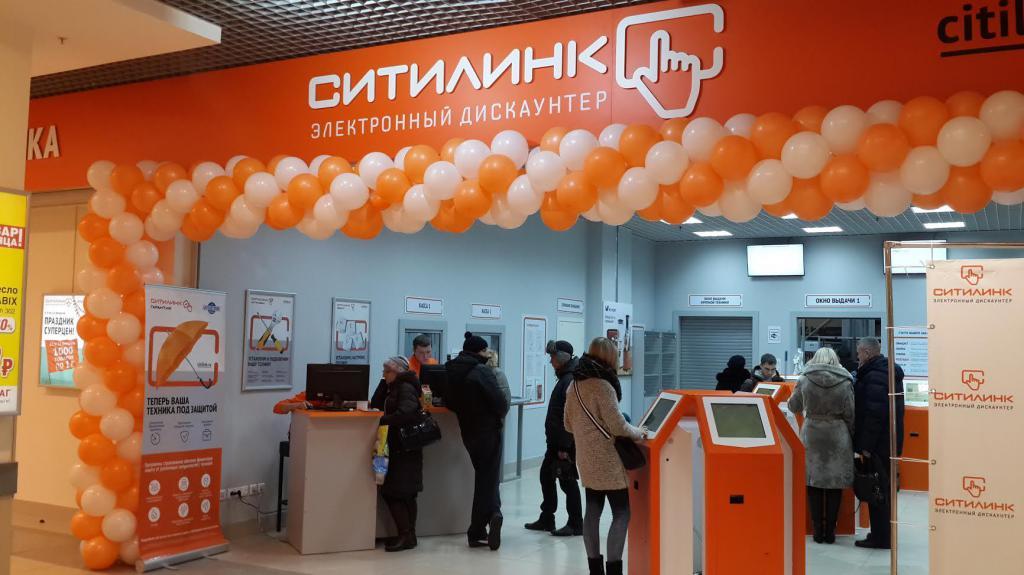 Ситилинк Челябинск