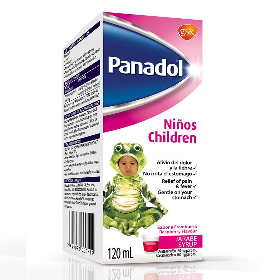 детский панадол