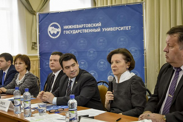 Факультеты Нижневартовского государственного университета