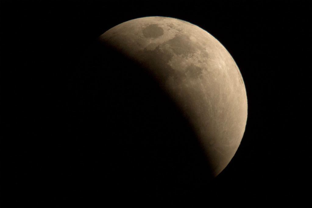 К чему снится затмение луны?